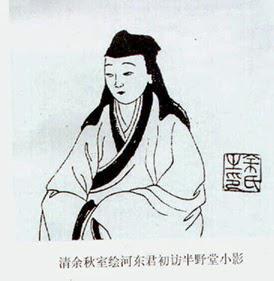 Takami Kikusha