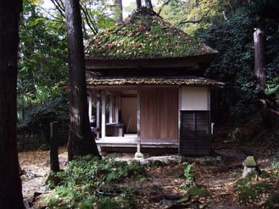 Gogō-an