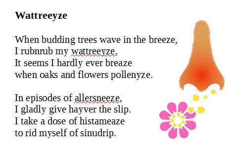 Wattreeyze_crop