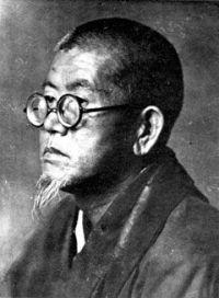 Taneda Santōka.jpg