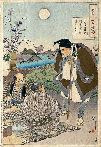 Basho meets two farmers